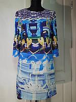 Платье из мокрого шелка длина 90 см 44р 46р 48р
