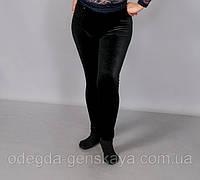 Лосины женские оптом (велюр) полномерных размеров производство украина 48 Черный