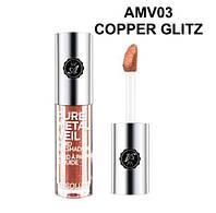 Жидкие тени Absolute Pure Metal Veil Eyeshadow - Copper Glitz