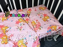 Постельный набор в детскую кроватку (3 предмета) Мишки Пчелки Розовый