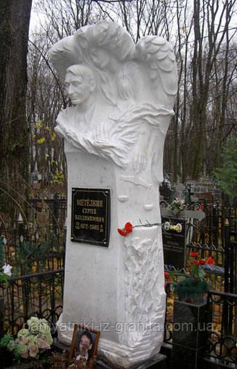 Скульптура мужчины из мрамора № 31