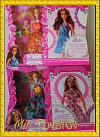 "Кукла Барби 2 шт с аксессуарами в коробке ""Classic"""