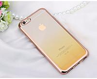 Силиконовый чехол Fashion Case Gradient для iPhone 6 желтый