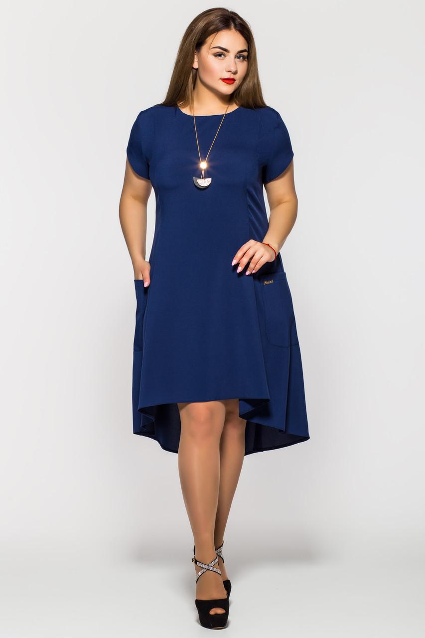 a27e86367e3 Платье летнее Милана короткий рукав синее - 532495933
