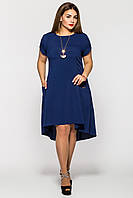 Платье трикотажное  Милана короткий рукав синее