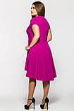 Платье   Милана короткий рукав сирень, фото 2