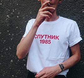 Футболка с принтом Спутник 1985 Мужская