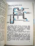 Экскурсионные маршруты экскурсионных бюро Литовской ССР. 1972 год, фото 4