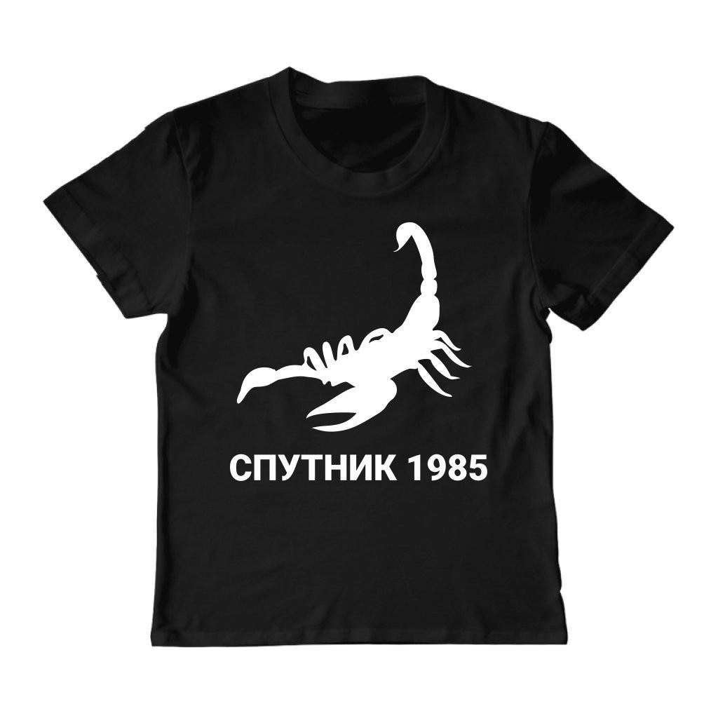 Футболка с принтом Спутник 1985 СКОРПИОН