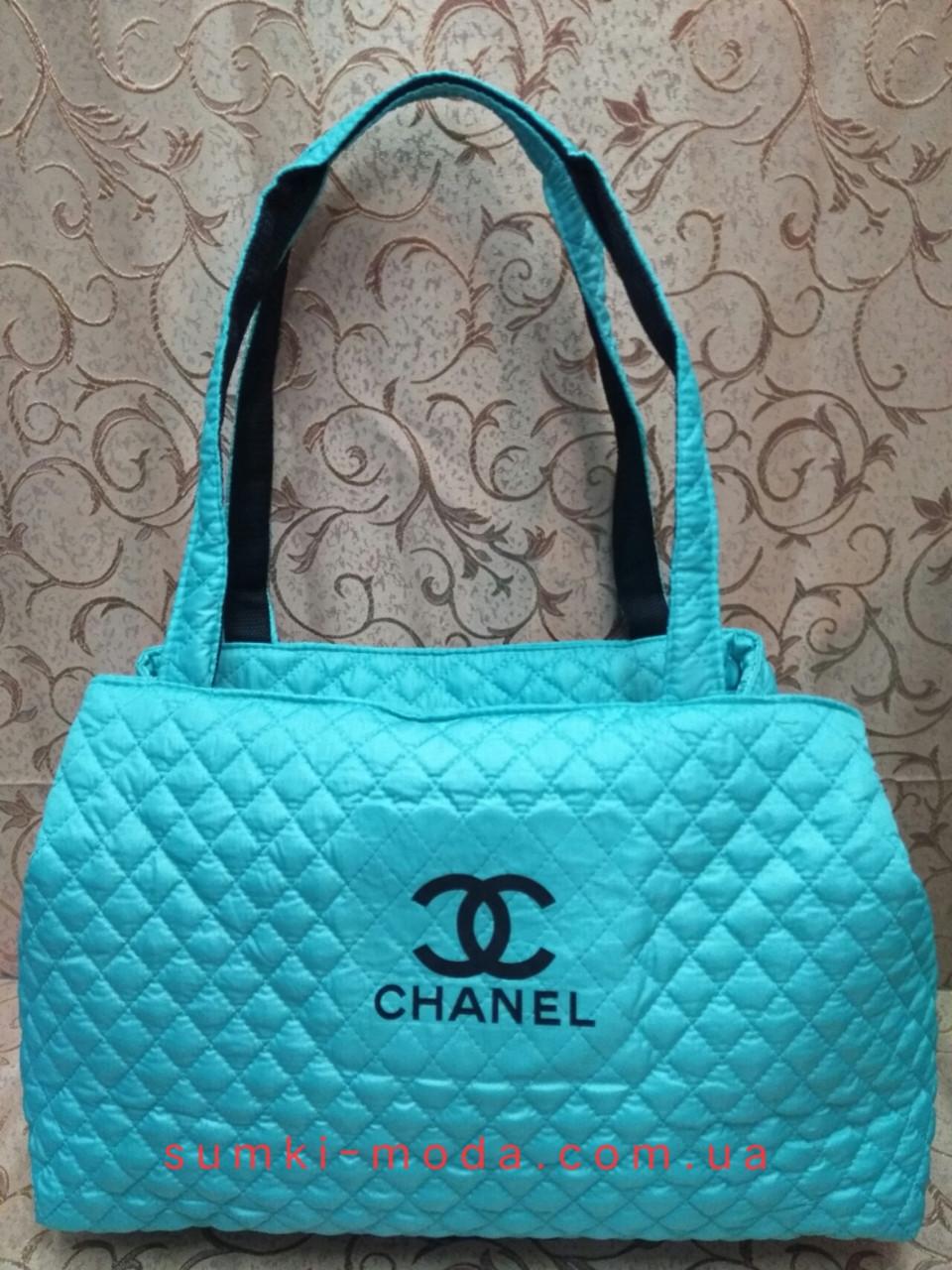Женские сумка стеганная Сhanel/Шанель(Лучшее качество)сумка стеганная/ Сумка спортивная