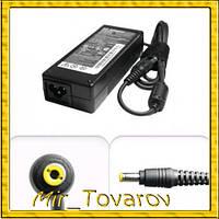 Адаптер 20V 4.5A LENOVO 5.5*2.5 + кабель UKC
