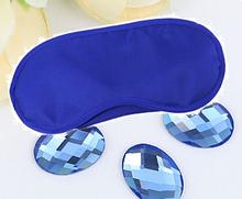 Маска для сна Королевский синий