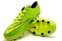 Футбольные бутсы Nike Hypervenom Phelon II FG Green Strike/Black/Volt, фото 1