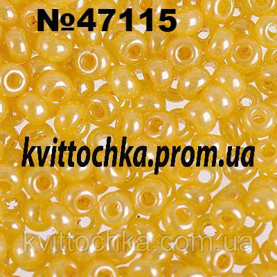 Чешский бисер Preciosa №47115 фасовка 50 грамм