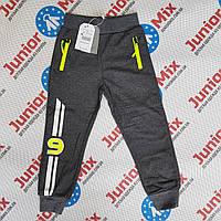 Спортивные штаны на мальчика LUSA  KIDS, фото 1