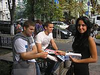 Раздача листовок в Киеве, фото 1