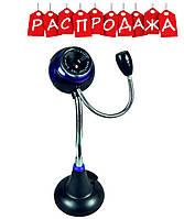 Веб-камера CBR STX 08. РАСПРОДАЖА