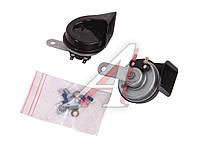 Сигнал звуковой Bosch 2шт 12В (пр-во BOSCH)
