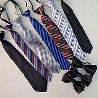 """НАБОР """"Галстуки + бабочки"""". Школьные галстуки для мальчиков купить оптом. Галстук  школа."""