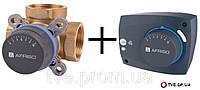 "Комплект: Клапан 3-х ходовой 1"" ARV + Электропривод ARM323 Afriso"