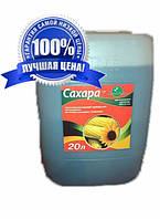 Почвенный гербицид САХАРА ( аналог ХАРНЕС ) ( канистры 20л ) aцeтoxлoр, 900 г / л