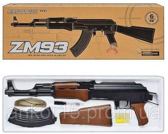 Детский автомат Калашникова ZM 93 металл (очки, пульки)