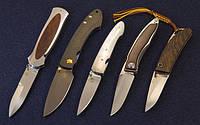 Складные, карманные ножи