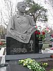 Скульптура мужчины из гранита № 46, фото 2