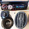 Крутой Бюджетный набор Авто-Звука с Магнитолой Pioneer 3228D + овалы + круглые 16 см!