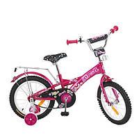 Велосипед 2-х колес Profi 18. G1862