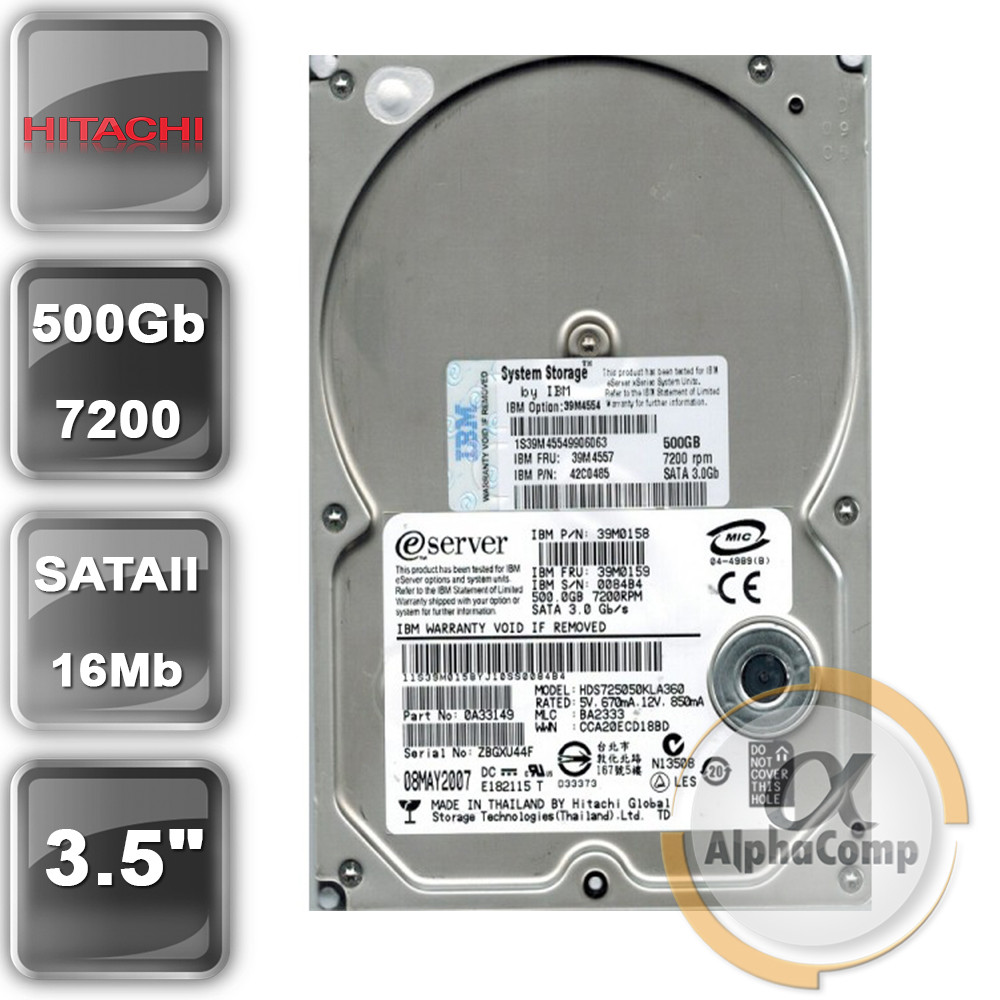 "Жесткий диск 3.5"" 500Gb Hitachi HDS725050KLA360 (16Mb/7200/SATAII) БУ"
