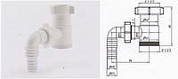 Отвод для стиральной машины 1 1/2 х 1 1/2