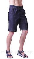 Джинсовые мужские шорты Bruno Jeans