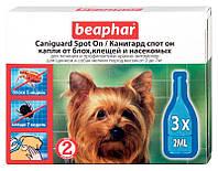 Beaphar Caniguard Spot On Капли от блох и клещей для собак малых пород и щенков, 3 пипеток