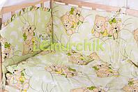 """Постельный набор в детскую кроватку (8 предметов) Premium """"Мишки спят"""" салатовый"""