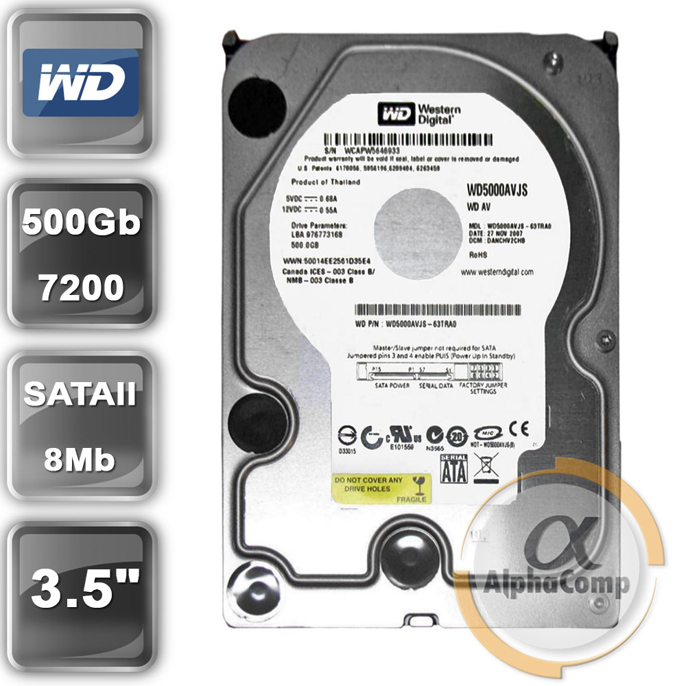 "Жесткий диск 3.5"" 500Gb WD WD5000AVJS (8Mb/7200/SATAII) БУ"
