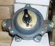 Герметичный пакетный выключатель ГПВ 2-16