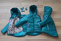 """Детская демисезонная курточка для девочки """"Анжелика"""" бирюзовый 98-116 р."""