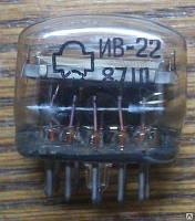 Лампа индикаторная ИВ-22
