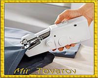 Автономная,компактная,ручная швейная машинка Handy Stitch
