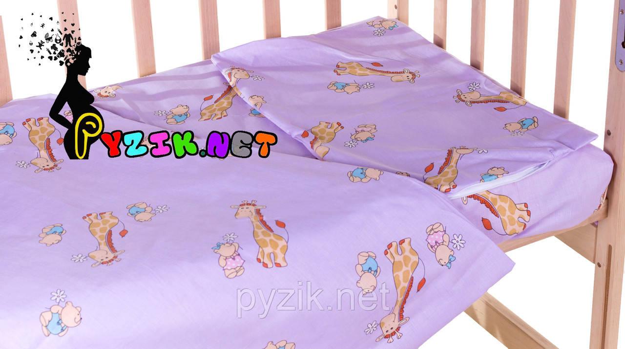 Постельный набор в детскую кроватку (3 предмета) Жирафы Фиолетовый