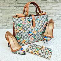 Набор GUCCI сумочка, туфли, кошелек