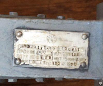 Электровентиляторы судовые серии ЦС