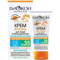 Крем-флюид для лица и зоны декольте против фотостарения SPF 35 - Биокон