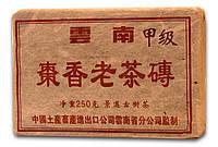 Чай Пуэр дикий, 250.