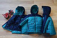 """Демисезонная подростковая куртка для мальчика """"Драйв"""" бирюзовый 122-140 р."""