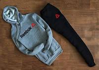 Трикотажный костюм REEBOK серый свитшот с капюшоном (мелкое лого)