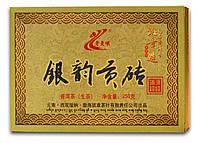 Чай зеленый пресованный Миператорский  пуэр 250г.