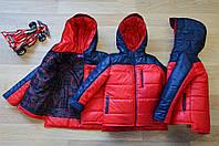 """Демисезонная подростковая куртка для мальчика """"Драйв"""" красный 122-140 р."""