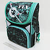 "Рюкзак ортопедический Josef Otten ""Fly"", JO-1717 арт. 520017"